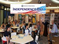 2016년 미국 독립기념일의 달