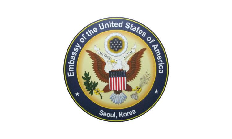 Seoul Embassy