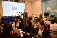 01252017 Fab Lab: Kids Tech Camp Middle School Students Session 2