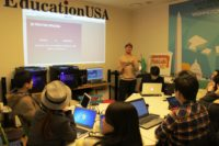 Fab Lab : 3D modeling and 3D printing with Autodesk 123D MAKE Workshop (02/26/16)
