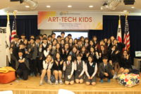 ART-TECH Kids Baekyoung High School