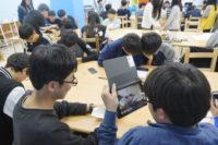 05122016 - Jeju Aerospace Art Tech