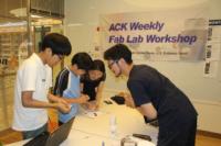 Fab Lab : Chocolate Modeling Workshop Session 2 (07/08/16)