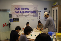 Fab Lab : Candle Making Workshop Session 2 (09/26/16)