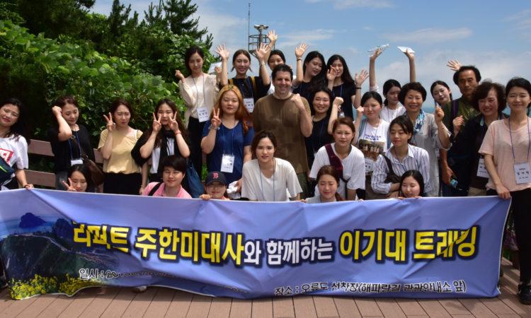 June 21, 2016 - Ambassador Mark Lippert had discussions in Jeonju & Gwangju with young future leaders. 2016년 6월 21일 - 마크 리퍼트 주한미국대사가 전주와 광주를 방문하여 장래가 촉망되는 각 지역 젊은이들과의 활기찬 토론을 가졌다.