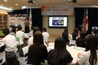 ART-TECH KIDS: Mobile Photography (05/09/16)