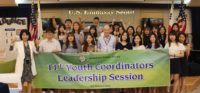 11th Youth Coordinator