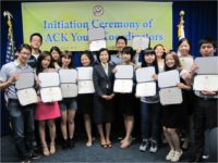 6th ACK Youth Coordinators (July 2011 – June 2012)