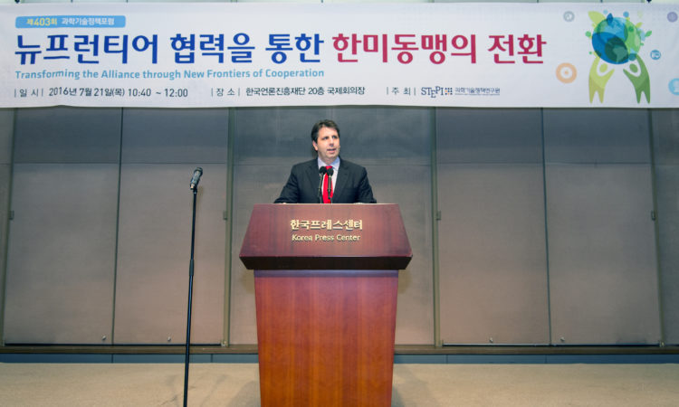 Ambassador Mark Lippert speaks about five New Frontiers for US-ROK cooperation: space, cyber, global health, energy, and the environment.