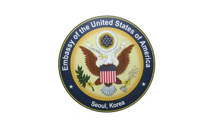 U.S. Embassy hosts Korea-U.S. Government-Industry Healthcare Dialogue in Sejong City