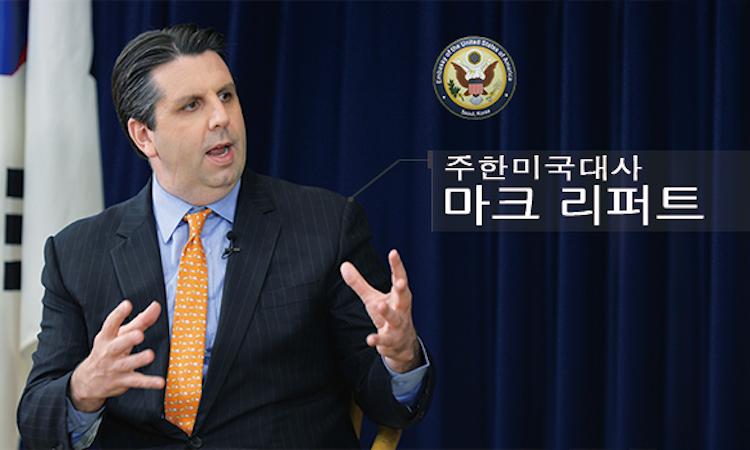 ambassador_korea
