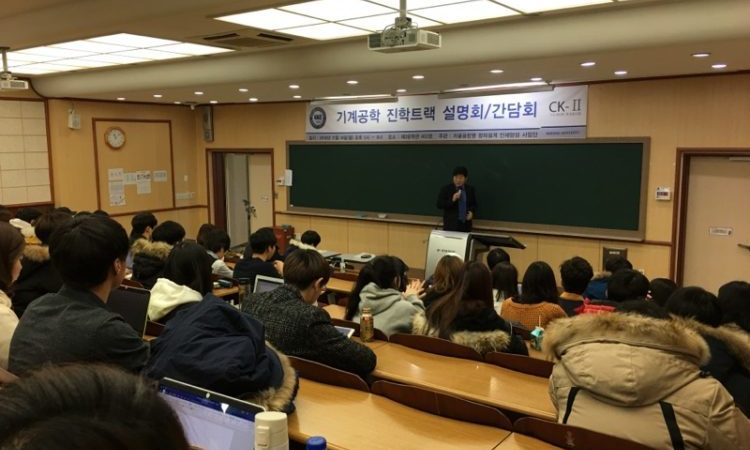 "November 29, 2016 - As a special guest speaker at the ""Career Track Development Seminar for Students of the Mechanic Engineering Department"", Consul Dae B. Kim spoke to the students of Hanyang University on the topic of ""Cross-cultural Communication from a Diplomat's Perspective""."