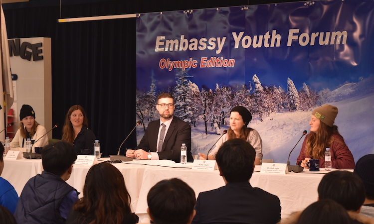 (Photo Gallery) Embassy Youth Forum with U.S. Snowboard and Freeski Champions