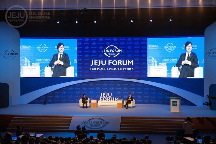 Cda Blog 10 Jeju Forum For Peace And Prosperity 2017 U S