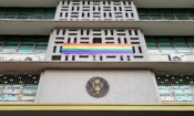 U.S. Embassy Support of LGBTI Rights
