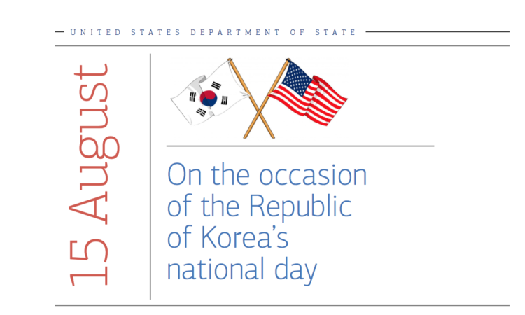 Republic of Korea National Day