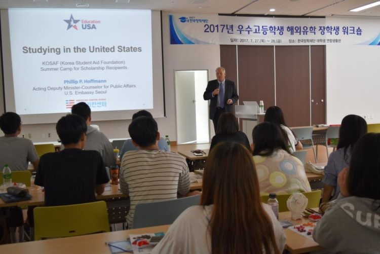 EducationUSA Counseling with Future Leaders from Korea Student Aid Foundation