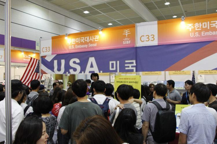 아메리칸센터, 서울국제도서전 방문객 5,600명과의 만남