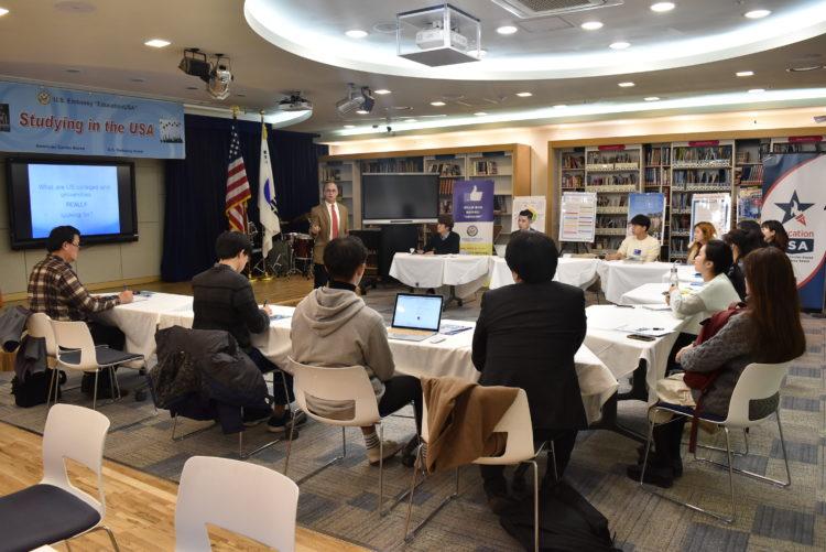 대사관, 국제교육주간에 대한 인식 제고
