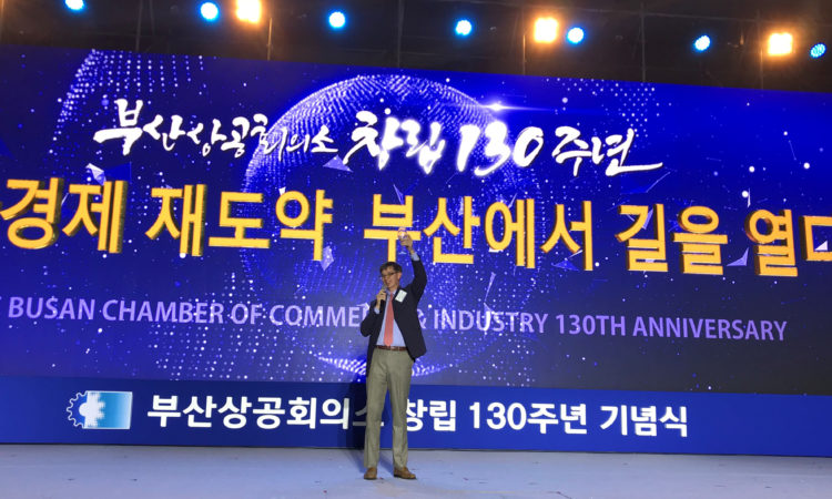 Acting Consul Brian R. Peterson Leads A Toast at the 130th Anniversary of the Busan Chamber of Commerce and Industry