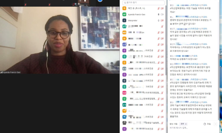 Science & Technology Officer Ayanda Francis-Gao described the potential impact of the 4th Industrial Revolution with Changwon National University graduate students in an online class.