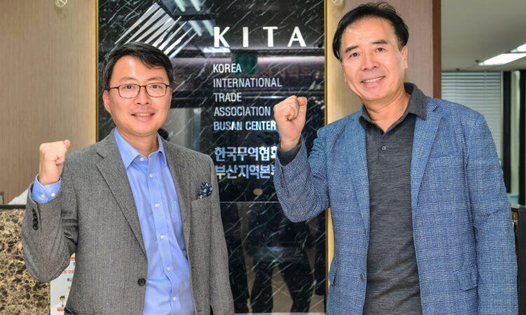 Korea International Trade Association - Busan