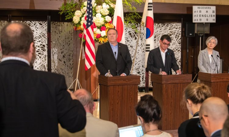 Secretary Pompeo Participates in Trilateral Meeting in Tokyo