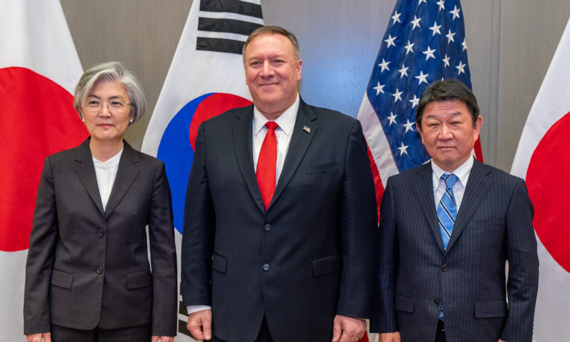 Secretary of State Michael R. Pompeo, Republic of Korea Foreign Minister Kyung-wha Kang, and Japanese Foreign Minister Toshimitsu Motegi participate in a trilateral meeting, in Palo Alto, California on January 14, 2020.