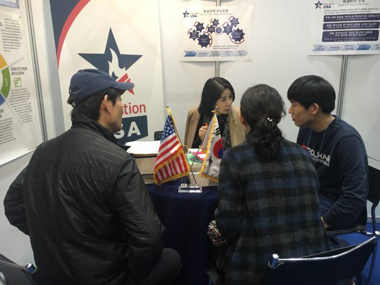 EducationUSA 상담센터, 한국의 최대 해외 유학 박람회에서 미국 고등교육 홍보