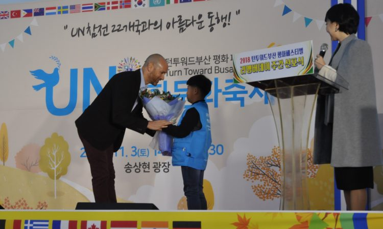 Busan Remembers UN Soldiers from 22 Countries
