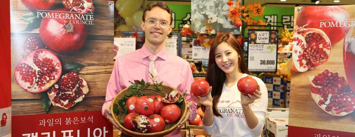 Agriculture Trade Office Director Introduces U.S. Pomegranates to South Korea