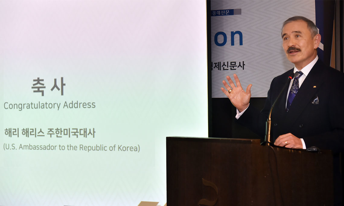 "Congratulatory Remarks on ""K-Pop and Innovation"" at 2020 New Year Seminar"