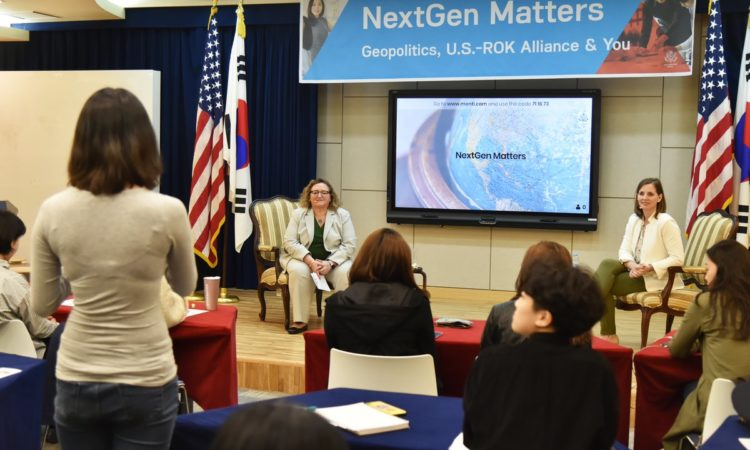 Consul General Angela Kerwin Discusses the U.S.-ROK Alliance with Korean Students