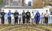 April 10, 2019 – Chargé d'Affaires a.i. Rob Rapson (6th from right) and Ms. Bruni Bradley (4th from right) launched an Embassy garden project at the Ambassador's Residence, together with the City of Seoul, planting seedlings and buds indigenous to both countries.