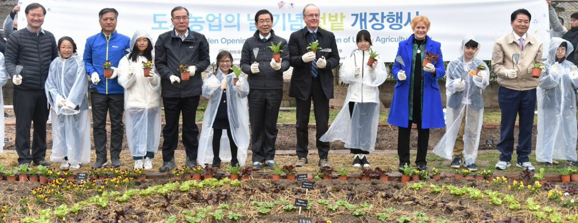 Embassy Launches Garden Project in Partnership with Seoul City