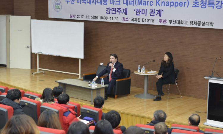Chargé d'Affaires Hosts Town Hall at Pusan National University