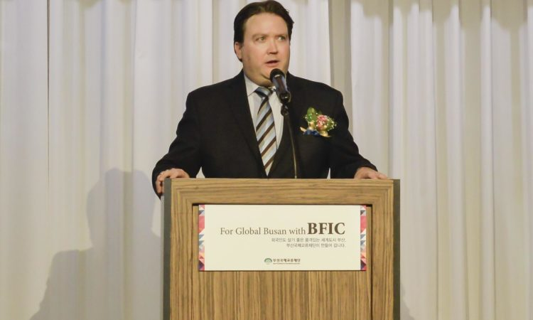 Chargé d'Affaires Speaks at Busan Foundation for International Cooperation (BFIC)'s Year End Ceremony