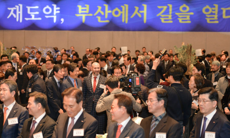 Consul Rings In 2020 With Busan's Business Community