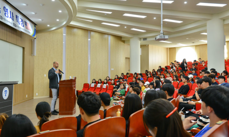 Consul Lectures at Dongeui University