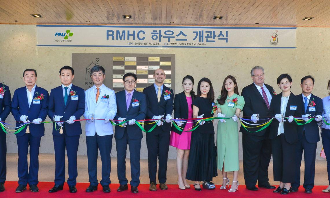 Consul Celebrates Opening of Korea's First Ronald McDonald House
