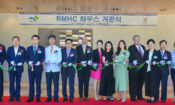 Consul Celebrates Opening of Korea's First Ronald McDonald House