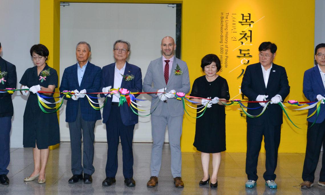 Consul Cuts Ribbon At Bokcheon Museum