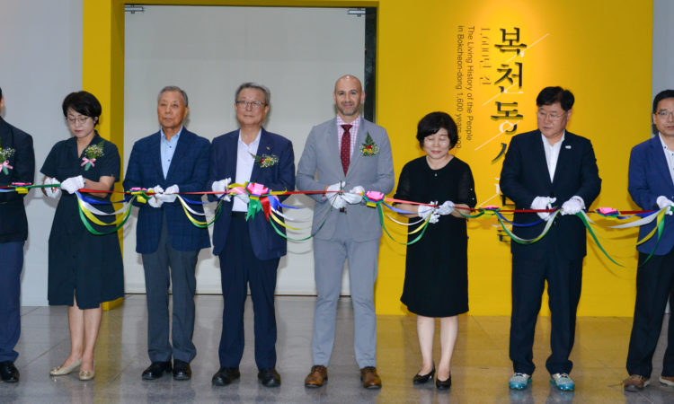 Consul Cuts Ribbon At Bokcheon Museum