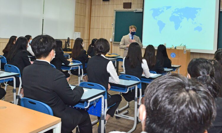 Meeting Busan Students