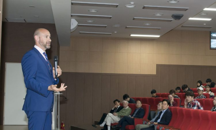 Consul Lectures at Pusan National University