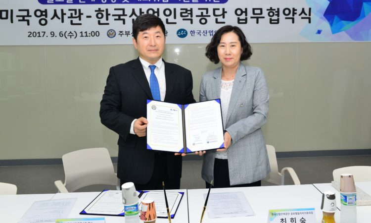 Consulate Busan Inks MOU With 'K-Move'