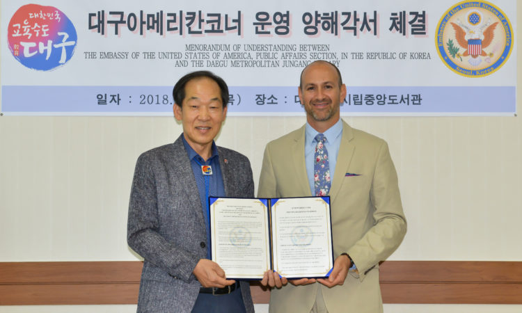 Consul Renews MOU for the Daegu American Corner