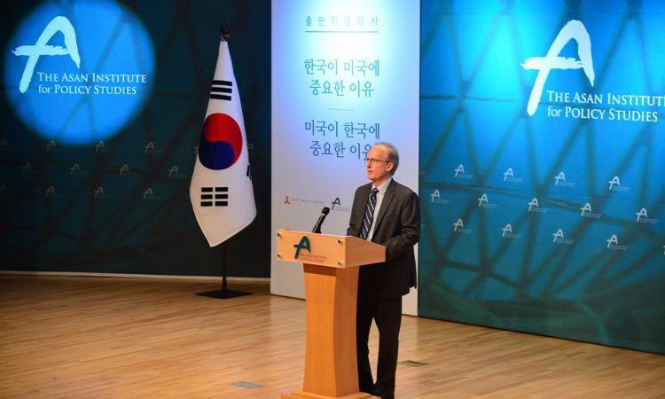 "August 27, 2018 - Deputy Chief of Mission Rob Rapson gave congratulatory remarks at The Asan Institute's ""Korea Matters for America 