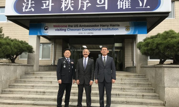 Ambassador Harry Harris Visits Cheonan Correctional Institution