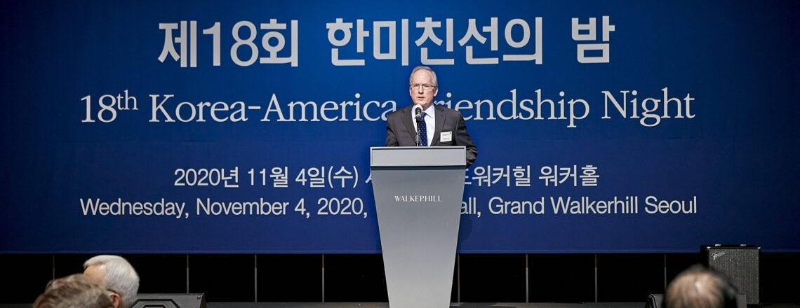 Deputy Chief of Mission Rob Rapson Remarks at the Korea-America Friendship Night